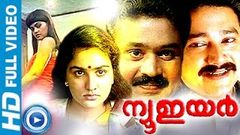 Malayalam Full Movie | New Year | Suresh Gopi Jayaram Urvashi Silk Smitha [HD]