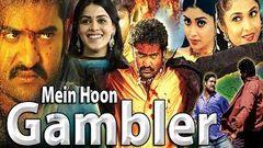 Mera Kanoon | Naaga Hindi Dubbed | Jr NTR Jennider Raghuvaran- Movie Part 3