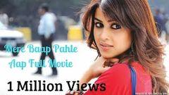 Chaloo Hindi Movies 2014 Full Movie - English Subtitle - Full Hindi Comedy Movie