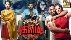 Kalam Tamil Full Movie 2017   Tamil Suspense & Horror Movie   new tamil movie 2017 release