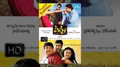 Pappu ( 2010) - Full Length Telugu Film - Krishnudu - Deepika - Subbaraju