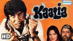 Kaalia {1981} (HD+Eng Subs) - Amitabh Bachchan   Parveen Babi   Pran - Superhit Hindi Movie