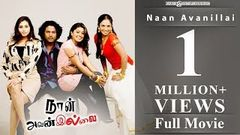 Naan Avanillai - Full Movie   Jeevan   Sneha   Namitha   Malavika   Jyothirmayi   Keerti Chawla