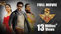 Yamudu 3 S3 Telugu Full Movie Latest Full Movies 2017 Surya Full Movies
