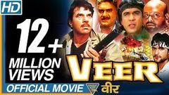 Veer Super Hit Hindi Full Length Movie Dharmendra Jayapradha Gouthami Eagle Hindi Movies