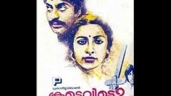 Koodevide: Year 1983: Full Length Malayalam Movie