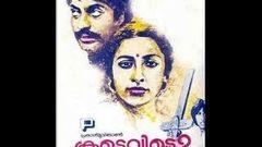 Koodevide: Year 1983: Full Length Malayalam Movie