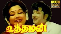 Uthaman 1976:Full Tamil Movie