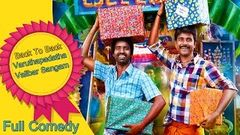 Varuthapadatha Valibar Sangam TAMIL FULL MOVIE FLIM HD