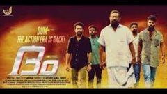 New Malayalam Full Movie DUM 2018  Latest Malayalam Movie 2018  Super Hit Malayalam Movie 2018