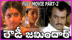 Rowdy Jamindar - Telugu Full Length Movie - Rajinikanth Meena