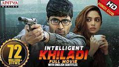 Intelligent Khiladi Hindi Dubbed Full Movie ( Goodachari ) | Adivi Sesh Sobhita Dhulipala Supriya