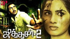 Jithan | Full Tamil Movie | Jithan Ramesh Pooja