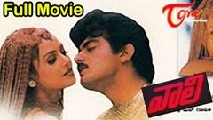 Vaali Movie Ajith Simran Jyothika Vaali Full Length Telugu Movie