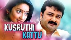 Kusruthi Kattu Malayalam Full Movie | Jayaram | Kanaka | Malayalam Latest Movies
