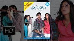 Thakita Thakita (2010) - Telugu Full Movie - Harshvardhan Rane - Haripriya