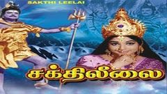 Sakthi Leelai | Full Tamil Movie | Gemini Ganesan Saroja Devi B