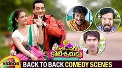 Meelo Evaru Koteeswarudu Telugu Movie | Back to Back Comedy Scenes | Prudhviraj | Mango Videos