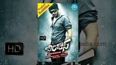 Bindaas Telugu Full Movie Manchu Manoj Kumar Sheena Shahabadi Veeru Potla Bobo Shashi