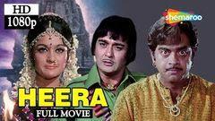 Dharamyudh | Hindi Full Movie | Sunil Dutt Shatrughan Sinha Kimi Katkar