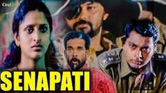 Senapati | Full Telugu Movie | Amith Bharath | Latest Telugu Movies