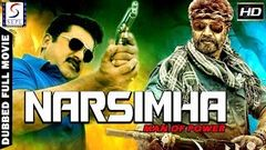 Narsimha | Full Movie | HD
