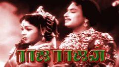 Raja Rajan | Full Tamil Movie | MGR Nambiyar
