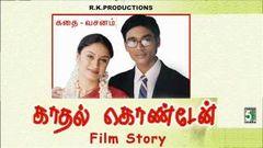 Thulluvadho Ilamai Tamil Full Movie | Dhanush | Sherin | Yuvan Shankar Raja | Pyramid Movies