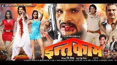 Sathiya (Khesari Lal Yadav) 2015 Bhojpuri Full Movie Online Full Lengthin HD {720p}