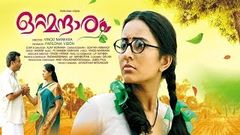 Malayalam Full Movie 2015 Ottamandaram | Malayalam Movie Full 2015 New releases