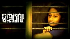 New Released Malayalam Full Movie 2020 | Marappava | Malayalam Latest Movie 2020 | New Upload