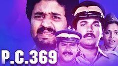 Poochakkoru Mookkuthi Malayalam Comedy Movie   Malayalam Full Movie   Malayalam Comedy Movies