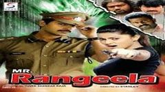 Mr Rangeela - Full Bollywood Movie