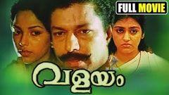 Charavalayam - Romantic Malayalam Full Length Movie Online