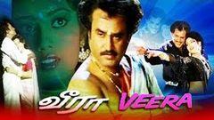 Veera 1994:Full Length Tamil Movie