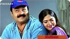 Changathipoocha - Malayalam Full Movie - Jayasurya