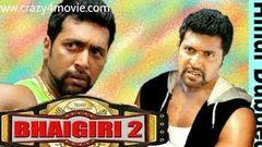 Bhaigiri 2 (Bhooloham) 2018 New Released Full Hindi Dubbed Movie   Jayam Ravi Trisha Krishnan
