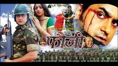 Fauji Bhojpuri Full Movie Popular Bhojpuri Movies 2014 HD