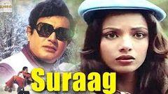 Suraag (1982)   Full Bollywood Mystery Movie   Sanjeev Kumar   Shabana Azmi   Rajesh Khanna