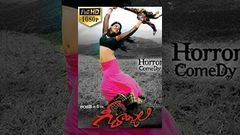 Geethanjali Latest Telugu Full Movie HD 1080p - Anjali Brahmanandam Kona Venkat - Geetanjali