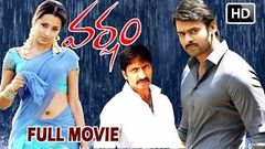 Varsham Telugu Full Movie HD | Prabhas | Trisha | Gopichand | Telugu Hit Movies | Indian Video Guru