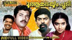 Muthu Kudayum Choodi (1989) Malayalam Full Movie