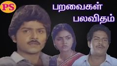 """Paravaigal Palavitham""