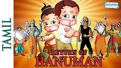 Return of Hanuman(Tamil) - Full Movie - Hit Animated Movie