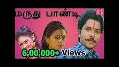 Maruthu Pandi-Ramki Seetha Senthil Nirosha In Super Hit Tamil Movie