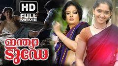 Indiatoday Full Length Malayalam Movie [Full HD]