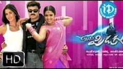 Allari Pidugu HD - Full Length Telugu Film - Balakrishna - Katrina Kaif - Charmi