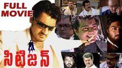 Citizen | tamil Full Movie | Ajith Nagma Vasundra Das