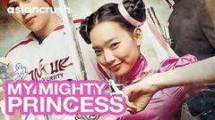 [Korean movie] My Mighty Princess | Full movie with English subtitles