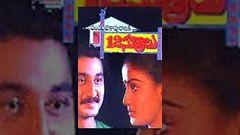 Pandanti Kapuraniki 12 Sutralu Telugu Full Movie Suman Vijayashanthi